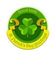 Shamrock symbol for saint vector image vector image
