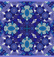 decorative blue floral ornamental pattern vector image
