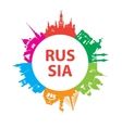 Modern concept Travel to Russia Russia famous vector image