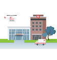 city hospital building with helicopter and vector image