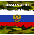 russian army - military camouflage vector image