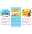happy independence day placards with big text vector image