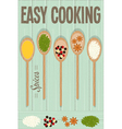 Easy Cooking vector image vector image