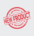 new product vector image