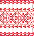 Ukrainian folk art floral embroidery pattern vector image