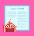 circus tickets poster on pink vector image