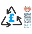 Recycling Pound Cost Icon With 2017 Year Bonus vector image