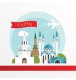 Kazan detailed silhouette Trendy vector image