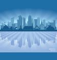 Doha qatar city skyline silhouette vector image
