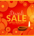 amazing diwali sale festival voucher background vector image