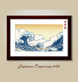 japanese medieval engraving art in cherry wood vector image