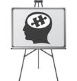 puzzle brain vector image