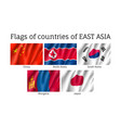 waving flags of east asian vector image