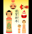 New Year card with Kokeshi dolls vector image