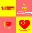 National day China patriotic backgrounds vector image