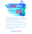 big sale discount offer -20 landing page vector image