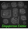 Singaporean dinner chalk sketch on blackboard vector image