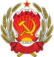 Russian Soviet Federative Socialist Republic vector image vector image