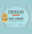certified border template vector image