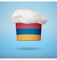 Armenian national cuisine vector image