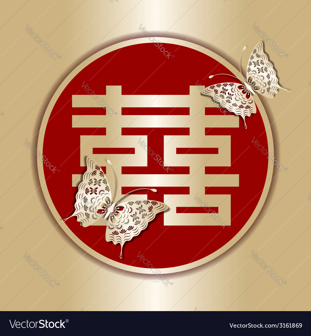 Golden double happiness chinese symbol of marriage vector