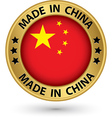 Made in China gold label vector image