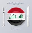 Authentic cuisine vector image