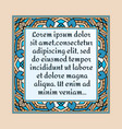 beautiful unusual frame with oriental ornament vector image