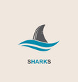 shark fin icon vector image