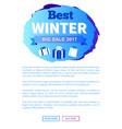 best winter sale 2017 label design presents gifts vector image