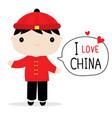 china men national dress cartoon vector image