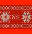 christmas sale banner template eps 10 vector image