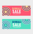 two diwali sale banner vouchers for your brand vector image