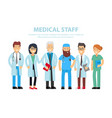 team of doctors nurses and other hospital workers vector image