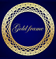 old frame geometric ornament the circular vector image