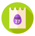 Easter Calendar Poster with Egg Circle Icon vector image