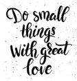 do small things with great love hand drawn vector image