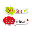 set of super sale horizontal banners with place vector image
