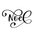 noel merry christmas card template with greetings vector image