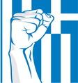 Greek fist vector image