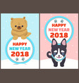happy new year 2018 collection vector image