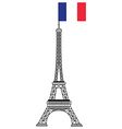 Tower with flag vector image