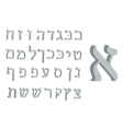 3d letter Hebrew Gray text Hebrew Letters Hebrew vector image