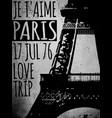 paris - a city of love and romanticism vector image