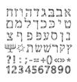 Black Hebrew alphabet of circles Font vector image