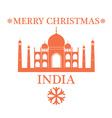 Greeting Card India vector image