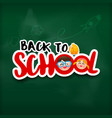 calligraphy title back to school sticker style vector image