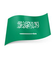 National flag of saudi arabia white inscription vector image