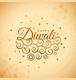 amazing diwali background with floral decoration vector image