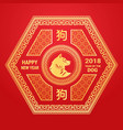 chinese new year 2018 of dog poster golden vector image